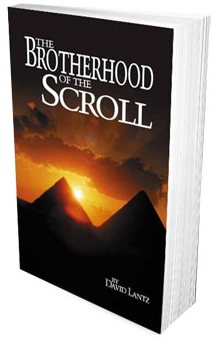 The Brotherhood of the Scroll